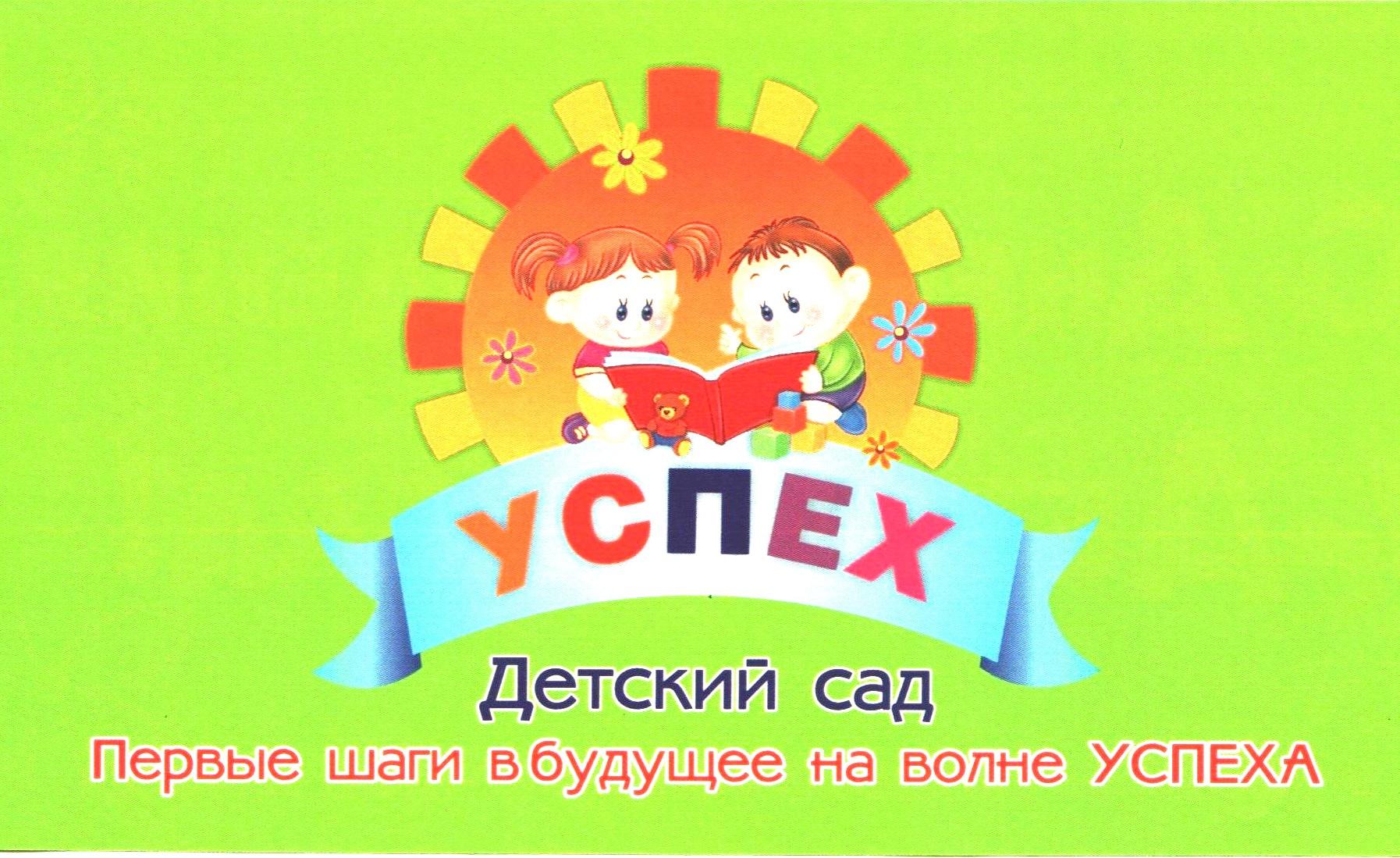МКДОУ №11 г. Кирова
